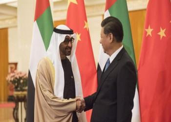 كيف تعزز العلاقات مع الصين محاولات الإمارات للهيمنة الإقليمية؟