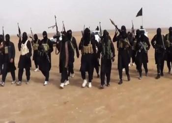 تقارير: تنظيم الدولة يحاول إفساد اتفاق طالبان مع واشنطن