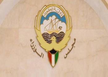 الكويت.. تفاعل واسع مع قرار الحكومة تبني الاقتراحات الشعبية