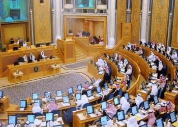 السعودية.. رفض مقترح يحدد أقصى إقامة للأجنبي بـ6 سنوات