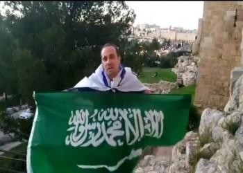 مستوطن إسرائيلي يرفع علم السعودية بالقدس ويحلم بزيارة المملكة