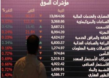 البنوك تهبط بالبورصة السعودية 0.7%