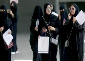 العفو الدولية: الطريق لا يزال طويلا أمام المرأة السعودية