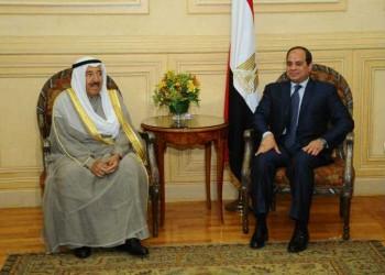 أوضاع المنطقة والإرهاب على أجندة زيارة السيسي للكويت