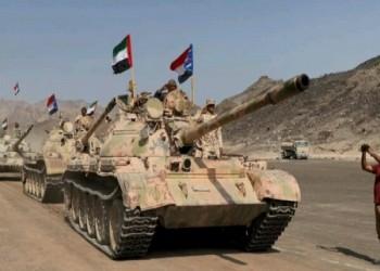 الحكومة اليمنية تتهم الإمارات بمحاولة اقتحام عتق