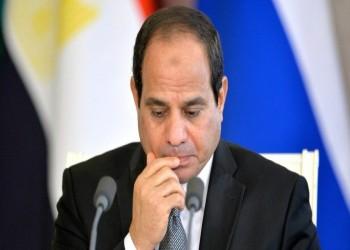 منظمات حقوقية تحذر من صمت قمة السبع على انتهاكات السيسي