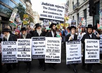 ماذا سيفعل «ملك إسرائيل» ترامب بـ«الخونة» اليهود؟