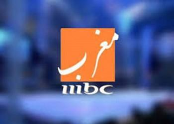 إم بي سي تطلق نسختها المغربية الشهر المقبل