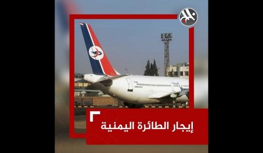 طلب غريب من الحكومة الإماراتية للحكومة اليمنية