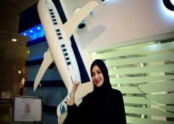 السماح للسعوديات باستصدار جواز السفر إلكترونيا دون ولي