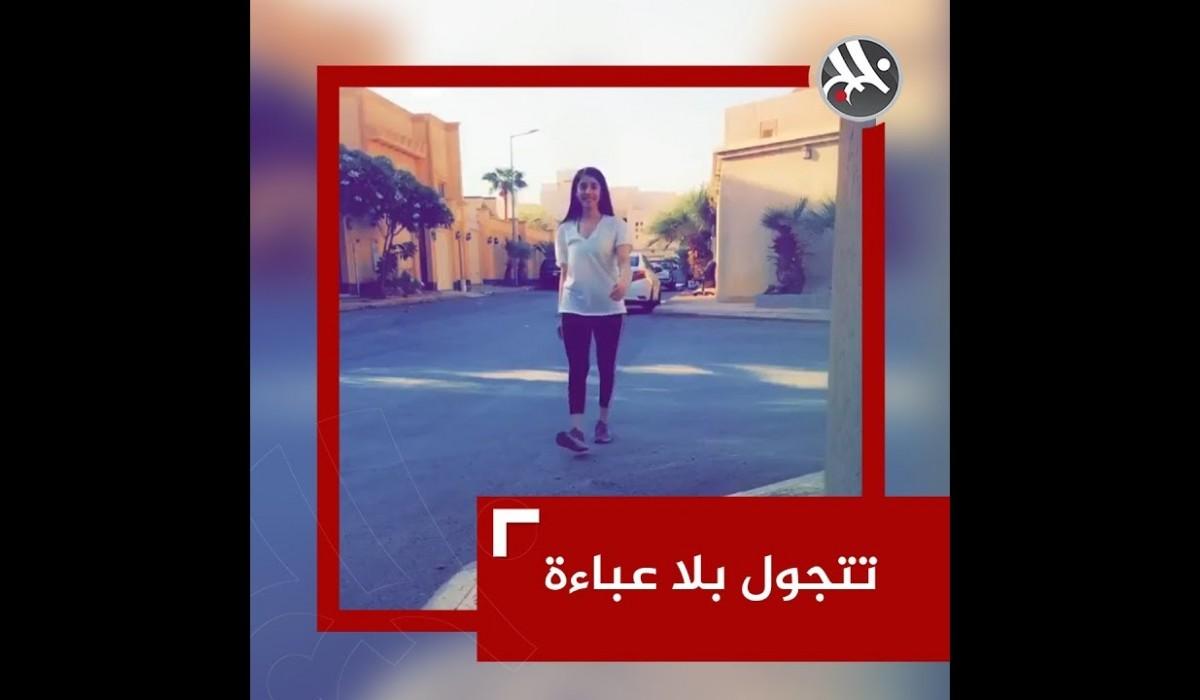 مناهل العتيبي.. ناشطة سعودية تثير الجدل بلباس متحرر في شوارع الرياض