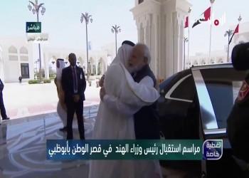 بن زايد يستقبل رئيس وزراء الهند في أبوظبي