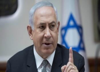 نتنياهو: مستعدون لكل السيناريوهات.. ولا حصانة لإيران بأي مكان