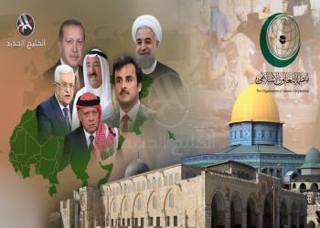 هل يخسر الأردن القدس مجددا؟