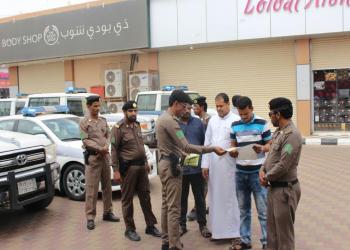 ضبط 3.7 ملايين مخالف للإقامة والعمل في السعودية