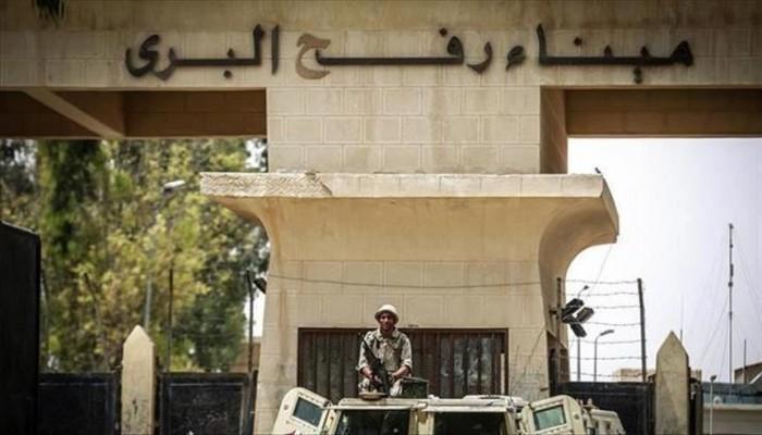 مصر تقرر إغلاق معبر رفح لمدة 3 أيام