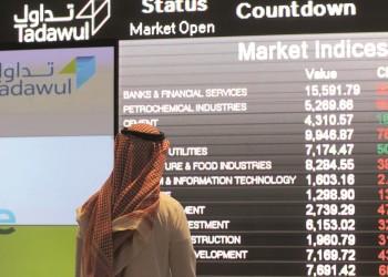 خسائر قياسية للشركات السعودية بالبورصة خلال نصف 2019 الأول