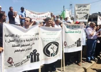 موظفو سعودي أوجيه يناشدون الحريري والمملكة مساعدتهم