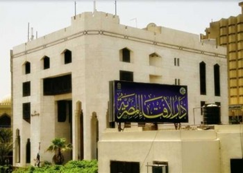 الإفتاء المصرية: يجوز للإنسان تقسيم تركته كما يشاء حسب المصلحة
