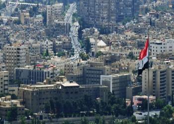 تطبيع اقتصادي.. 40 رجل أعمال إماراتيا يزورون دمشق