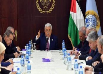 غضب رسمي بعد حذف فلسطين من موقع الخارجية الأمريكية