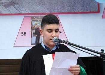 أمريكا تلغي تأشيرة طالب فلسطيني بسبب شبكات التواصل الاجتماعي