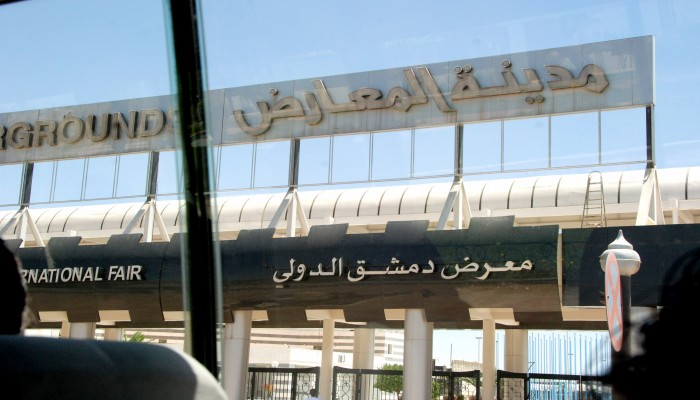 عُمان تشارك بأكثر من 16 شركة بمعرض دمشق الدولي