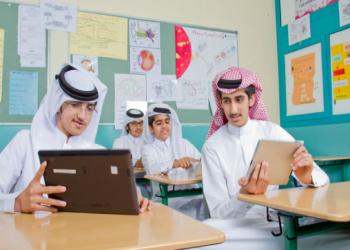 تقويم مدرسي جديد بقطر يوسع فترة العطلة الصيفية