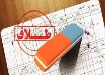 أكثر من 5 ملايين حالة طلاق في مصر تشرد 7 ملايين طفل