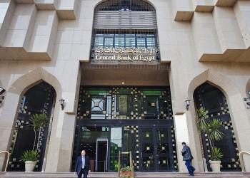 تقرير رسمي: مصر سددت 25 مليار دولار ديونا وفوائد