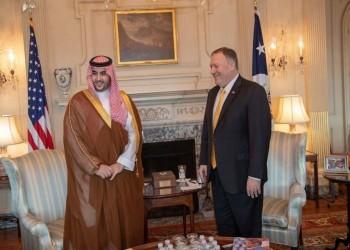 اتفاق سعودي أمريكي على أهمية الحوار لوحدة واستقرار اليمن