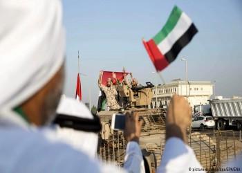 ناشطون يحتفون: اليمن تكتب نهاية الإمارات