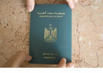 تراجع 21 مركزا.. جواز السفر المصري بالمرتبة 95 عالميا