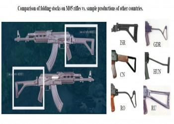 تحقيق: السعودية تعطي الأسلحة الأوروبية لميليشيات الدعم السريع السودانية