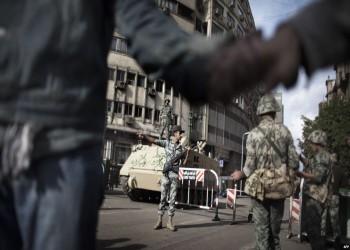 رسوم جديدة للإبلاغ عن المفقودات في مصر