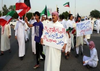 الكويت.. ناشطون بدون محتجزون يبدأون إضرابا عن الطعام