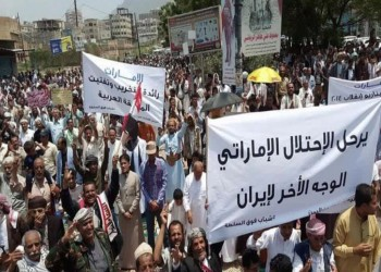 مظاهرات يمنية بتعز تطالب بطرد الإمارات وقواتها