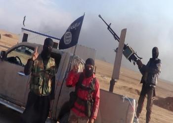 تنظيم الدولة يتبنى تفجيرا استهدف قوات الانتقالي الجنوبي بعدن