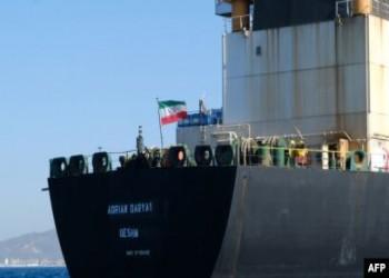 أمريكا تدرج ناقلة النفط الإيرانية في قائمتها السوداء