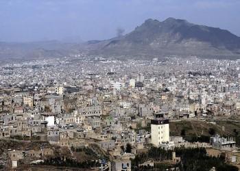 دبلوماسية أوروبية: حزينة على رؤية اليمن مقسما في حرب عبثية