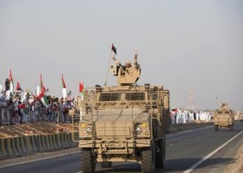 نواب يمنيون يدعون لإخراج القوات الإماراتية من بلادهم