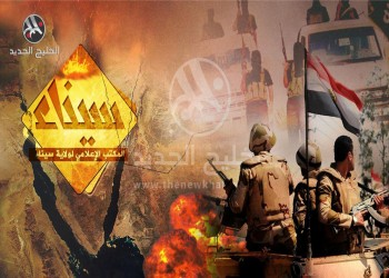بالأرقام.. منظمة دولية تفضح الانتهاكات الحقوقية بحق المصريين