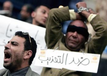 أنا تعرضت للتعذيب.. دعوة حقوقيةللتدوين في مصر