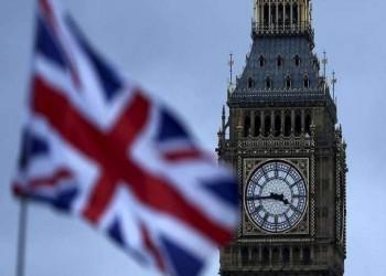 بريطانيا تدرس إرسال طائرات مسيرة للخليج