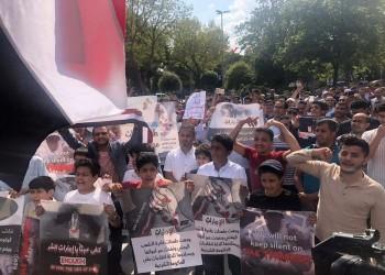 يمنيون بإسطنبول ينظمون وقفة احتجاجية ضد جرائم الإمارات في بلادهم