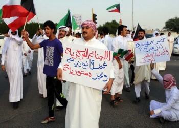 الكويت.. معتقلون بدون يعلقون إضرابهم عن الطعام