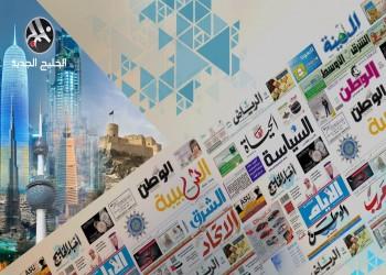 صحف الخليج تبرز رسالة تميم ودرون بريطانيا وترقب البورصات