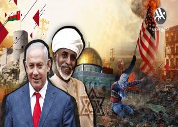 تطبيع عُمان وإسرائيل.. لماذا تخلت سويسرا الخليج عن حيادها؟