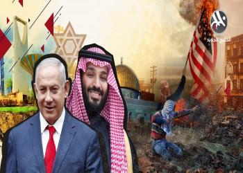 السعودية وإسرائيل.. دبلوماسية الباب الخلفي
