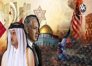 قطر وإسرائيل.. علاقة محكومة بميزان حساس